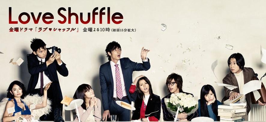 Love_Shuffle avis